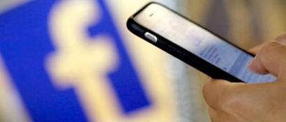 Facebook заблокировал Пулитцеровского лауреата за пост о коррупции