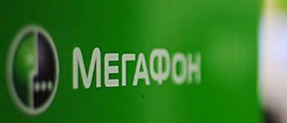 Абонентам «Мегафона» стал доступен 1 Гбит/с на смартфоне