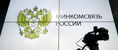 Замминистра связи и глава Роскомнадзора заработали на недвижимости десятки миллионов