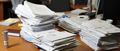 Заработал электронный документооборот между Мосгорсудом и Департаментом городского имущества