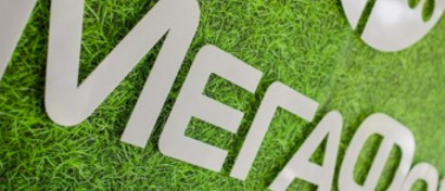 «Мегафон» рассекретил дату запуска виртуального оператора для пользователей «Вконтакте»