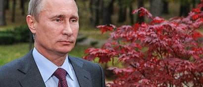 Путина попросили защитить личность в интернете
