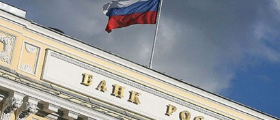 Отозвана лицензия у банка, принадлежащего «советнику Путина по интернету»