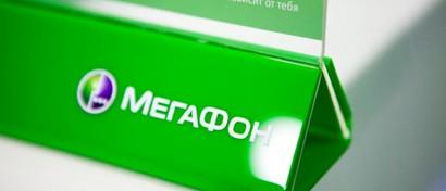«Мегафон» придумал, как брать больше денег с абонентов: Новая тарифная линейка