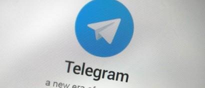 Telegram испытывает глобальный сбой: К сайту нет доступа по всему миру