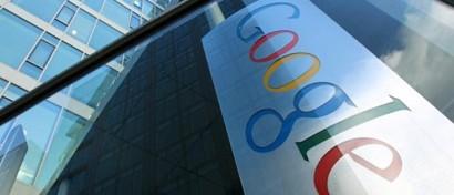Google грозит $9 млрд штрафа за искажение результатов поиска