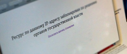 Как «троллят» Роскомнадзор, Или из-за чего случаются сбои в Telegram