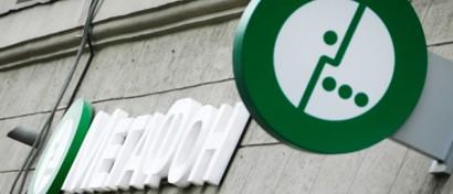 После масштабного сбоя «Мегафона» директор по инфраструктуре уволился вникуда