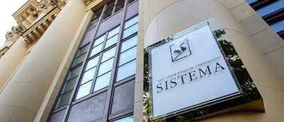 Две «дочки» АФК «Система» передрались из-за денег третьей