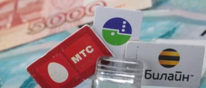 Против МТС, «Билайна», «Мегафона» и Tele2 возбудили дело из-за цен на роуминг