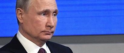 Путину написали программу: Когда в России отрегулируют блокчейн и большие данные