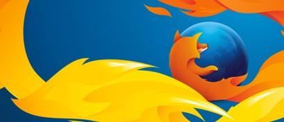 Новый Firefox стал многопоточным и быстрым