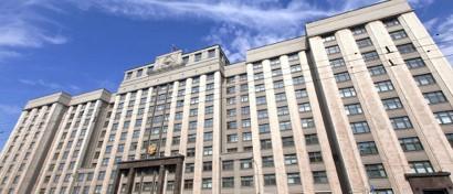 Депутаты начали гонения на мессенджеры в России