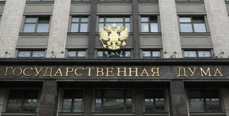 На крошечный контракт Госдумы по блокчейн пришло 18 претендентов, сбивавших цену вплоть до 1 рубля