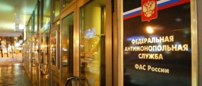 Регуляторы «проспали» появление в России крупного онлайн-агрегатора такси