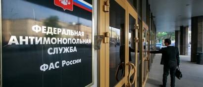 В России ужесточены правила госзакупок