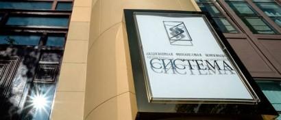 МТС вложила 350 миллионов в финансовую «дочку» АФК «Система»