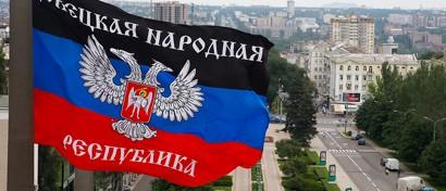 Как в ДНР восстанавливали связь на конфискованном украинском оборудовании. Репортаж