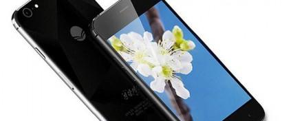 В Северной Корее выпустили собственный iPhone