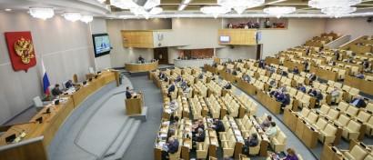 Депутаты требуют от Uber и Gett переноса данных в Россию