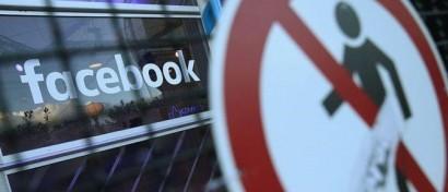 Германия будет штрафовать Facebook и YouTube за фальшивые новости на 50 млн евро
