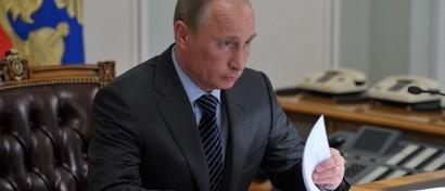 Путина просят создать ИТ-систему слежки за мобильными объектами на объемной карте Земли
