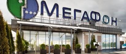 Совладелец «Мегафона» продал его акции на 22 миллиарда