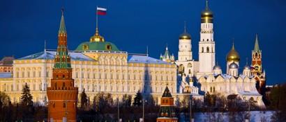 Конференция CNews. «ИКТ в госсекторе: на пути к цифровому обществу»