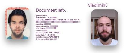 В России написали банковское ПО для идентификации клиентов по селфи
