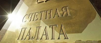 Минэкономразвития незаконно потратило на ИТ 600 млн рублей