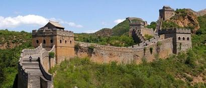 Названа дата запрета VPN в Китае