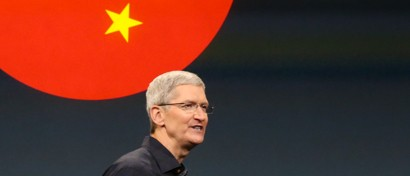 Китайцы прогнули Apple: «Яблочная компания» строит дата-центр в КНР