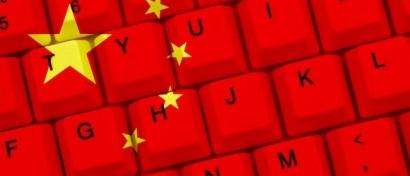 Китай оставит «в живых» часть VPN