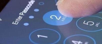 PIN-коды 14 млн пользователей несколько месяцев пролежали в открытом доступе