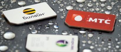 Власти потребовали от МТС, «Билайна», «Мегафона» и Tele2 отменить плату за роуминг в России