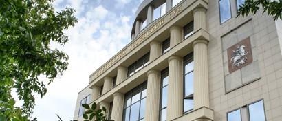 В судах Москвы автоматизировали присяжных заседателей