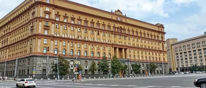 Искоренять VPN и анонимайзеры в России будут ФСБ и МВД