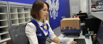 «Почта России» внедряет российско-украинскую ИТ-систему