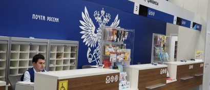 «Почта России» внезапно передумала создавать собственную платежную систему