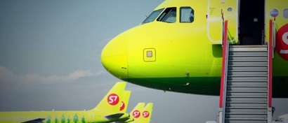 В России впервые в мире началась продажа авиабилетов через блокчейн