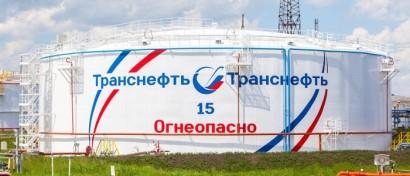 Российская нефтяная монополия засекретила техдокументацию в 2-миллиардном ИТ-тендере