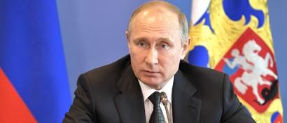 Путин запретил в России анонимайзеры и VPN
