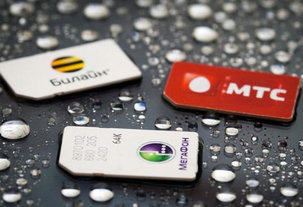 Подключение Происходит Только По Социальной Карте Как Отключить Услугу Безлимитный Интернет На Мтс