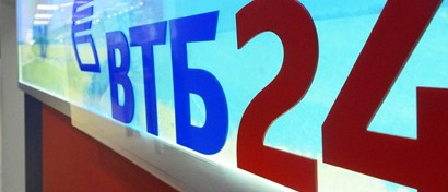 «ВТБ 24» собрался заработать на ИТ 30 миллиардов