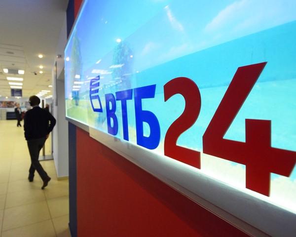 Сг мск и втб24 новости