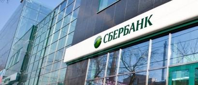 Сбербанк купил 25% главного конкурента национальной биометрической платформы