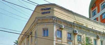 ДИТ Москвы затеял 30-миллионную тяжбу с другим столичным департаментом