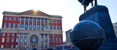 Москва выделила на связь для чиновников 11,5 млрд