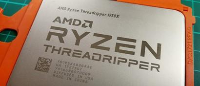 AMD выпустила «самые мощные в истории» процессоры для ПК