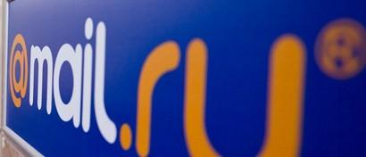 Mail.Ru ворвалась на рынок промышленного «интернета вещей»